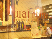 wai room 静岡