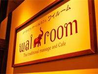 wai room 新横浜